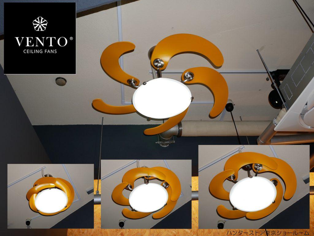 ソール VENTO ヴェント シーリングファン オフィシャル サイト 東京ショールーム 画像