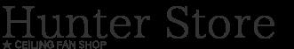 【公式】Hunterシーリングファン正規輸入品販売 ハンターストア