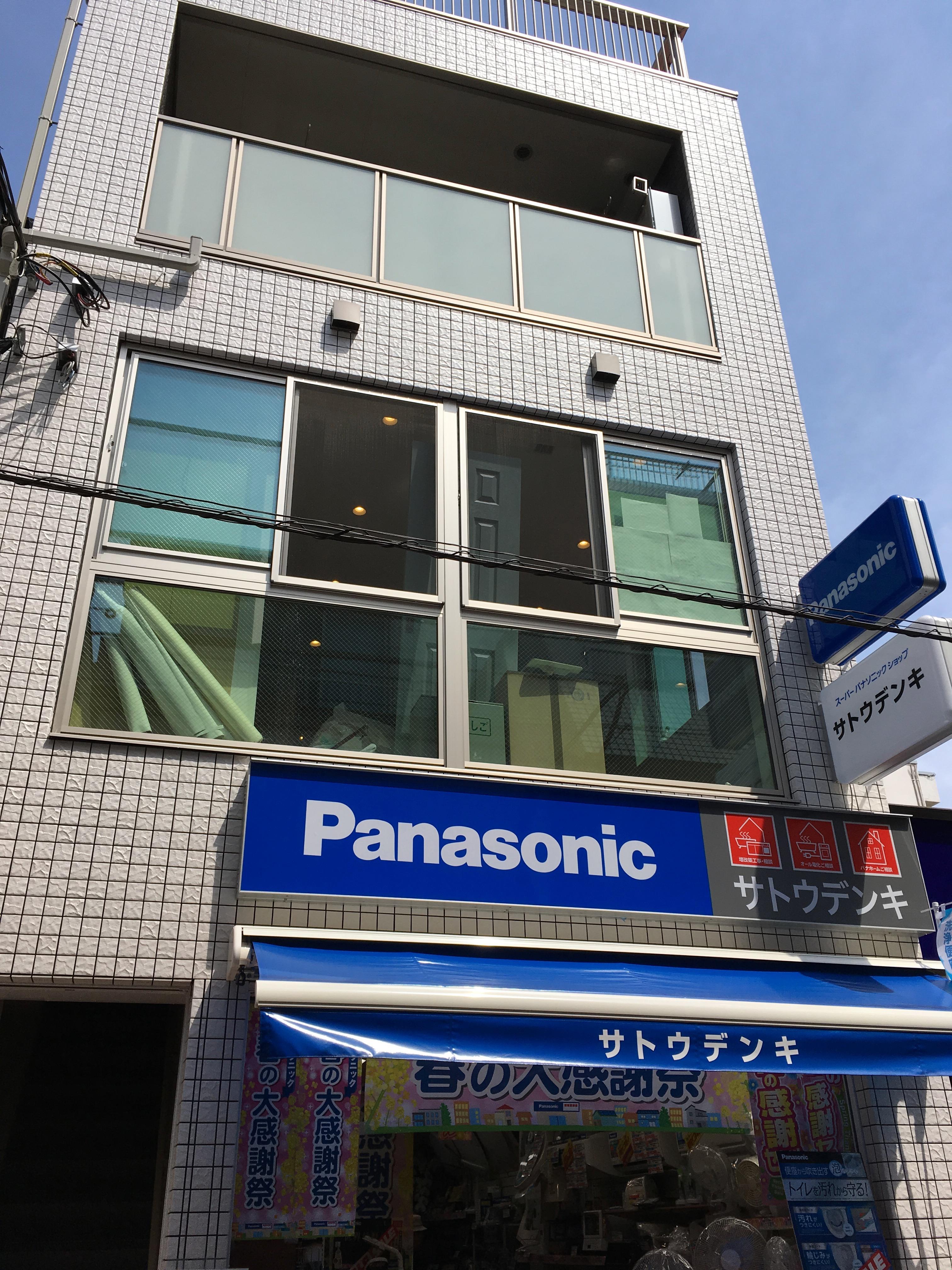 ハンターシーリングファン 展示  ビルダースモールルーム ライト キット付き サトウ電気 東京都調布市 画像
