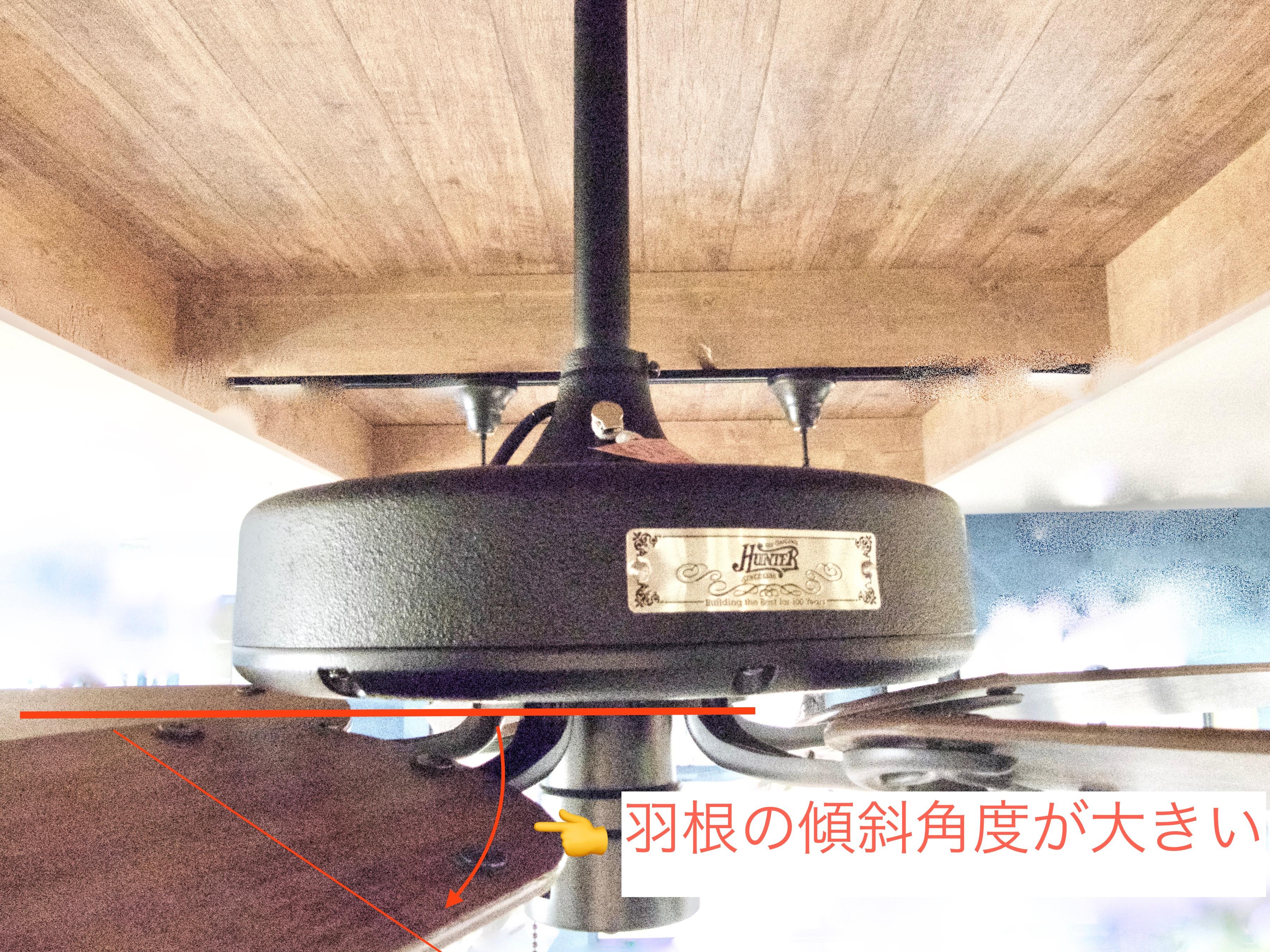 ハンターシーリングファン 羽根傾斜角度 正規輸入品販売 ハンターストア