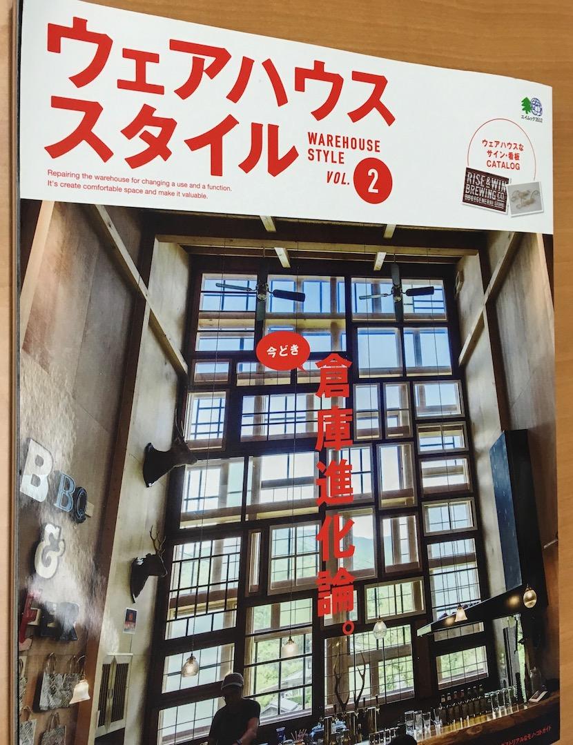 ハンターシーリングファン 正規輸入販売 ハンターストア東京ショールーム