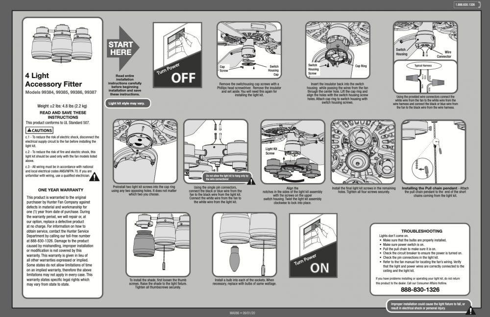 ライトキット 施工説明書 ハンターオリジナル 対応  ハンターシーリングファン 資料