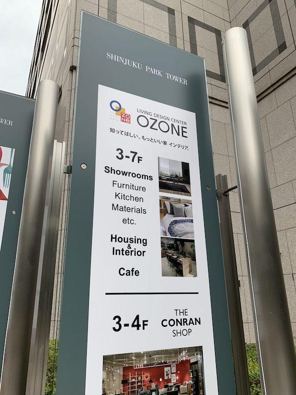 オゾン カタログライブラリー  ハンターシーリングファン 画像 ハンターストア ホームページ トップページ画像
