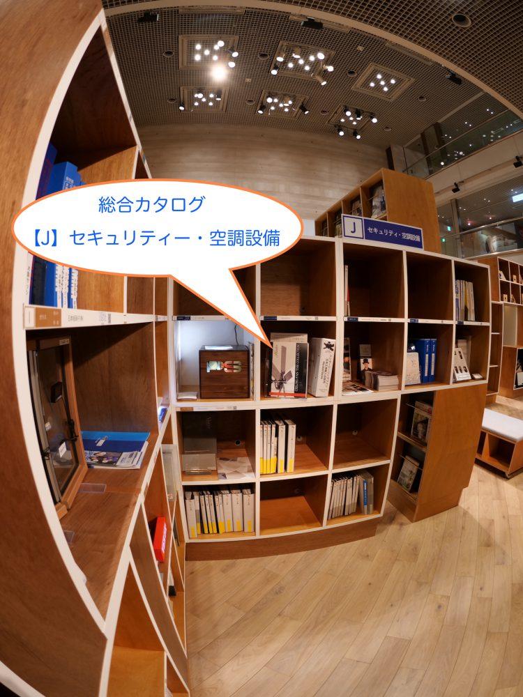 オゾン(東京都) カタログライブラリー 画像